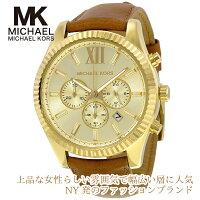 【国内発送】MichaelKorsマイケルコース腕時計MK8447