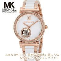 【国内発送】MichaelKorsマイケルコース腕時計MK9015