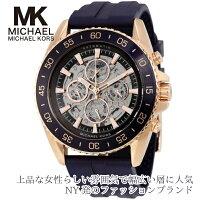 【国内発送】MichaelKorsマイケルコース腕時計MK9025
