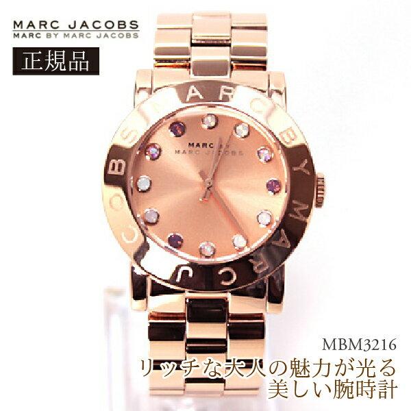 【国内発送】Marc by Marc Jacobs マークジェイコブス 腕時計 MBM3216
