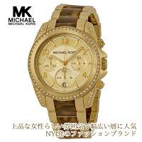 【国内発送】MichaelKorsマイケルコース腕時計MK6094