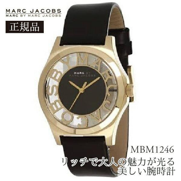 【国内発送】Marc by Marc Jacobs マークジェイコブス 腕時計 MBM1246
