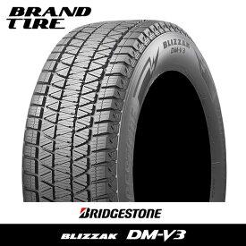 【取付対象】BRIDGESTONE ブリヂストン BLIZZAK ブリザック DM-V3 175/80R16 91Q 【タイヤのみ 1本価格】