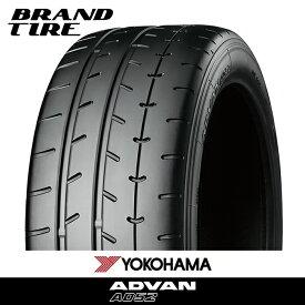 【タイヤ交換可能】 YOKOHAMA ヨコハマ ADVAN アドバン A052 225/40R18 92Y XL 【タイヤのみ 1本価格】