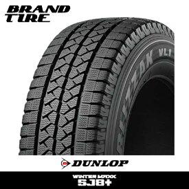 DUNLOP ダンロップ WINRER MAXX ウィンターマックス SJ8+ プラス 225/60R17 99Q 【スタッドレスタイヤのみ 送料無料】