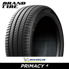 【タイヤ交換可能】 MICHELIN ミシュラン PRIMACY 4 プライマシー4 205/45R17 88V XL 【タイヤのみ 1本価格】