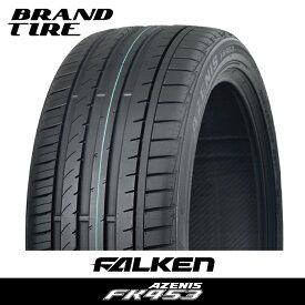 【タイヤ交換可能】 FALKEN ファルケン AZENIS アゼニス FK453 255/30R22 95Y XL 【タイヤのみ 1本価格】