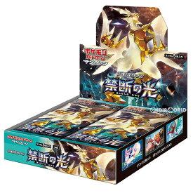 【12BOXセット】【1BOX¥5500】【新品・即発送】ポケモンカードゲーム サン&ムーン 拡張パック 禁断の光 1カートン(12BOX)