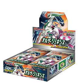 【12BOXセット】【新品・即発送】ポケモンカードゲーム サン&ムーン 拡張パック オルタージェネシス 1カートン(12BOX)