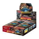 ポケモンカードゲーム サン&ムーン 拡張パック 超次元の爆獣 BOX