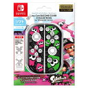 Joy-Con SILICONE COVER COLLECTION for Nintendo Switch splatoon2 Type-B キーズファクトリー