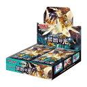 ポケモンカードゲーム サン&ムーン 拡張パック 禁断の光BOX