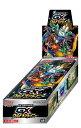 ポケモンカードゲーム サン&ムーン ハイクラスパック GXウルトラシャイニー BOX