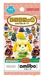 【新品・即発送】どうぶつの森amiiboカード 第4弾 (1BOX 50パック入り)