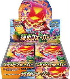 【12BOXセット】【新品・即発送】ポケモンカードゲーム ソード&シールド 強化拡張パック 「爆炎ウォーカー」 1カートン(12BOX)