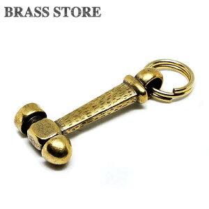 BRASS STORE ブラスストア / 真鍮 キーホルダー(ハンマー)/ 金槌 カナヅチ トンカチ とんかち かなづち 工具 ツール チャームネックレス キーリング チャーム ブラス