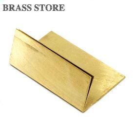 BRASS STORE ブラスストア / 真鍮 ミニカードスタンド(Lサイズ) / 名刺立て 写真立て ブラス ステーショナリー カードホルダー 卓上 インテリア 雑貨 文房具 ディスプレイ