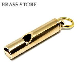 BRASS STORE ブラスストア / 真鍮 ホイッスル(ゴールド)/ 笛 ブラス 楽器 丸環 丸カン キーホルダー キャンプ アウトドア 体育 登山 熊よけ キーフック