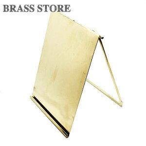 BRASS STORE ブラスストア / 真鍮 カードスタンド(Lサイズ) / 縦型 ポップホルダー ハガキ ポストカード 名刺立て ブラス ステーショナリー ゴールド 置物 額縁 折り畳み