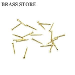 BRASS STORE ブラスストア / 20個セット 真鍮製 ミニサイズ 釘(ゴールド)/ クギ ピン ネイル ブラス 杭 DIY ブラス 雑貨 洋裁 手芸用品 パーツ 鋲 スタッズ