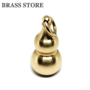 BRASS STORE ブラスストア / 真鍮 ひょうたん キーホルダー(キャップ取り外し可能) / ゴールド 瓢箪 キーリング ネックレス アメカジ ペイユー 動物 ブラス ペンダント トップ 雑貨 ビンテージ