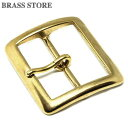 BRASS STORE ブラスストア / ベルト交換用 バックル スクエア ベルト幅40mm / シングルピン 一穴 ブラス ギャリソンベ…
