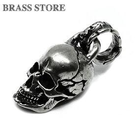 BRASS STORE ブラスストア / 真鍮 ドクロ ペンダントトップ(シルバー)/ 髑髏 骸骨 どくろ ガイコツ キーリング ネックレス アメカジ ブラス カスタムパーツ 雑貨