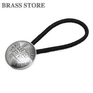 BRASS STORE ブラスストア / デンマーク 1クローネ コインコンチョヘアゴムブレスレット(盾)25mm / 硬貨 外国 バングル ビンテージ メンズ レディース 髪留め シルバー ゴールド アンクレット