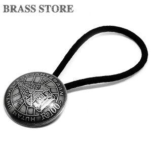 BRASS STORE ブラスストア / インドネシア 100ルピア コインコンチョ ブレスレット(メリンジョ)27mm / 硬貨 外国 バングル ビンテージ メンズ レディース 髪留め シルバー ゴールド アンクレット