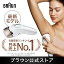 【ポイント10倍】 ブラウン 光美容器 シルクエキスパート BD-5006(プレミアムモデル)|正規品 Braun 脱毛器 光 脱毛…