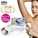 ブラウン 光美容器 シルクエキスパート BD-5006(プレミアムモデル)|正規品 Braun 脱毛器 光 脱毛 家庭用 光脱毛 光…