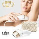ブラウン 光美容器 シルクエキスパート PL-5137(プレミアムモデル シリーズ5)|正規品 Braun 脱毛器 光 脱毛 背中 …