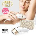 ブラウン 光美容器 シルクエキスパート PL-5137(プレミアムモデル シリーズ5)|正規品 Braun 脱毛器 メンズ 光 脱毛…