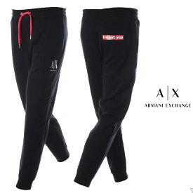 アルマーニエクスチェンジ A|X ARMANI EXCHANGE スウェットパンツ メンズ ブランド 6HZPFJ ZJBAZ ブラック 2020秋冬新作