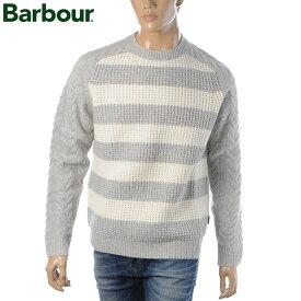 バブアー BARBOUR ケーブルニット メンズ セーター フィッシャーマン ボーダー ELVER CABLE CREW MKN1279 グレー ベージュ 2020秋冬セール