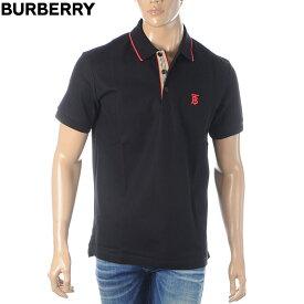 バーバリー BURBERRY ポロシャツ メンズ 半袖 8017003 ブラック 2020春夏新作