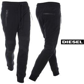 ディーゼル DIESEL スウェットパンツ メンズ P-OSAMU-SW 00SMBQ-0EAUP ブラック