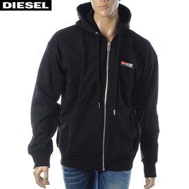 ディーゼル DIESEL ジップアップパーカー スウェット メンズ S-ALBY-ZIP-DIV 00SY87-0CATK ブラック 2019秋冬新作