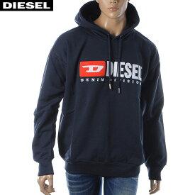 ディーゼル DIESEL プルオーバーパーカー スウェット メンズ S-DIVISION 00SH34-0CATK ネイビー 2019秋冬新作