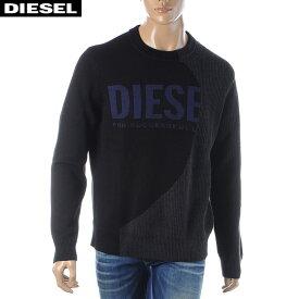 ディーゼル DIESEL クルーネックニット セーター メンズ K-HALF 00SXN7-0GAVZ ブラック 2019秋冬新作