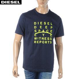 ディーゼル DIESEL クルーネックTシャツ メンズ 半袖 T-JUST-J5 00S4EL-0091A ネイビー 2020春夏新作