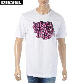 ディーゼル DIESEL クルーネックTシャツ メンズ 半袖 T-JUST-J20 00SASG-0091A ホワイト 2020春夏新作