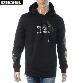 ディーゼル DIESEL Tシャツ 長袖 ロンT フーデッド メンズ ブランド T-JUST-LS-HOOD-TAPES A01121-0CATM ブラック 2020秋冬セール