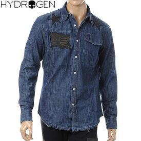 ハイドロゲン HYDROGEN デニムシャツ 長袖 メンズ 215504 インディゴブルー