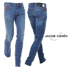 ヤコブコーエン JACOB COHEN ジーンズ デニム メンズ J622 COMF 01127-W3 ウォッシュドブルー