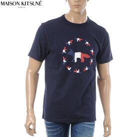 メゾンキツネ MAISON KITSUNE クルーネックTシャツ 半袖 メンズ BU00104KJ0010 ネイビー