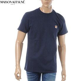 メゾンキツネ MAISON KITSUNE クルーネックTシャツ 半袖 メンズ AM00103KJ0008 ネイビー