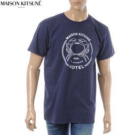 メゾンキツネ MAISON KITSUNE クルーネックTシャツ 半袖 メンズ CM00109KJ0008 ネイビー