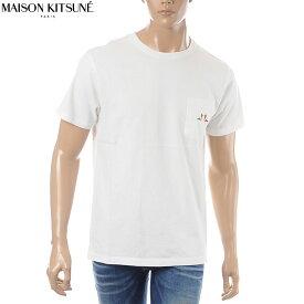 メゾンキツネ MAISON KITSUNE クルーネックTシャツ 半袖 メンズ CM00108KJ0011 オフホワイト