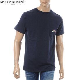 メゾンキツネ MAISON KITSUNE クルーネックTシャツ 半袖 メンズ CM00108KJ0011 ネイビー